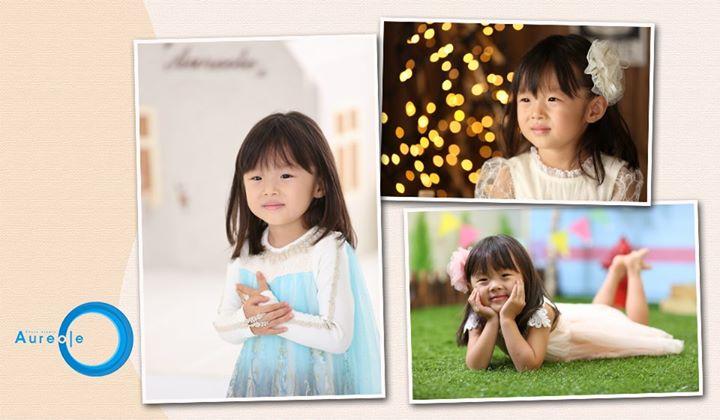 4歳誕生日 神奈川県Aちゃん