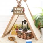 Baby's Camp